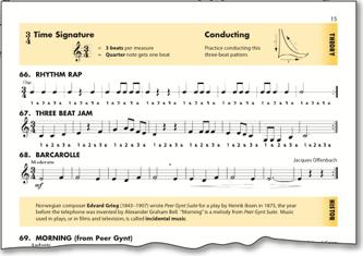 Essential Elements Band Book 1   Hal Leonard Online